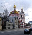 Wiki Staraya Basmannaya Street Moscow Russia.jpg