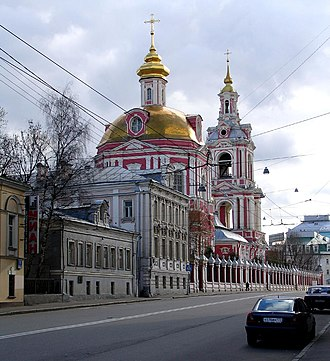 Dmitry Ukhtomsky - Church of Martyr Nikita, one of the few extant buildings by Ukhtomsky
