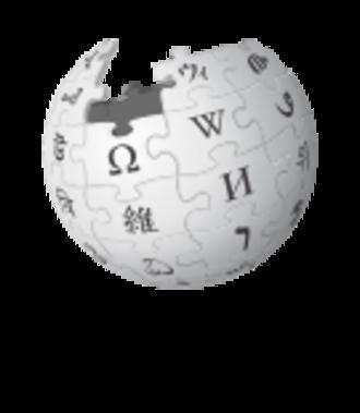 Burmese Wikipedia - Image: Wikipedia logo v 2 my
