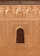Window, Nasrid motto, Cuarto Dorado, Alhambra, Granada, Spain.jpg