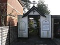 Winton, Orthodox Church gateway - geograph.org.uk - 710599.jpg