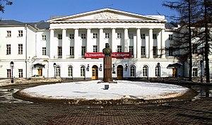Meshchansky District - Image: Wki Catherines Institute (CDSA)