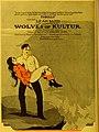 Wolves of Kultur 1918 4.jpg