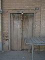 Wooden door in Arg ave - Nishapur.JPG
