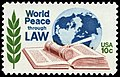 World Peace through Law 10c 1975 issue U.S. stamp.jpg