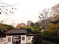 Wuchang Simenkou Shangquan, Wuchang, Wuhan, Hubei, China, 430000 - panoramio (46).jpg