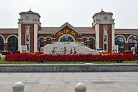 Wuqing Railway Station 20171003.jpg