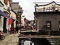 Wuyuan, Shangrao, Jiangxi, China - panoramio (39).jpg