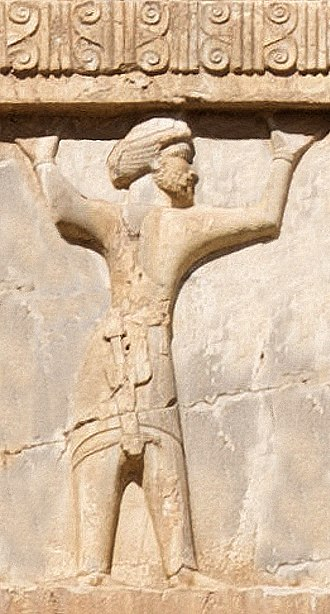 Orontid dynasty - Armenian soldier of the Achaemenid army, circa 470 BC. Xerxes I tomb relief.