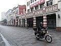 Xinhui 新會城 大新路 Daxin Lu motorbike Pedestrian zone Xinhua 新華書店 Bookstore.JPG