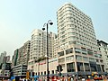 YMCA of HongKong TST HQ.jpg