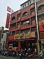 Yang Bao Bao Dumpling Nanzi Store 20161029.jpg