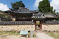 Yangdong 8468.jpg