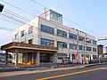 Yasugi city office.jpg