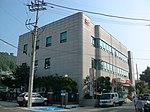 Yecheon Post office.JPG