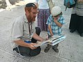 Yehuda Glick at the Temple Mount.jpg
