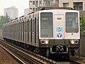Yokohama1000-wiki.jpg