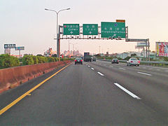 Yongkang IC on No1 National Highway.JPG