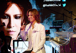Yoshiki Classical - Yoshiki at the Grammy Museum in February 2014, when announced the classical world tour.