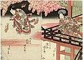 Yoshitsune Senbon Zakura 1825.jpg