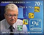 Yuri Oganessian 2017 stamp of Armenia.jpg