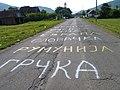 Zemlje na asfaltu u Zupču.jpg