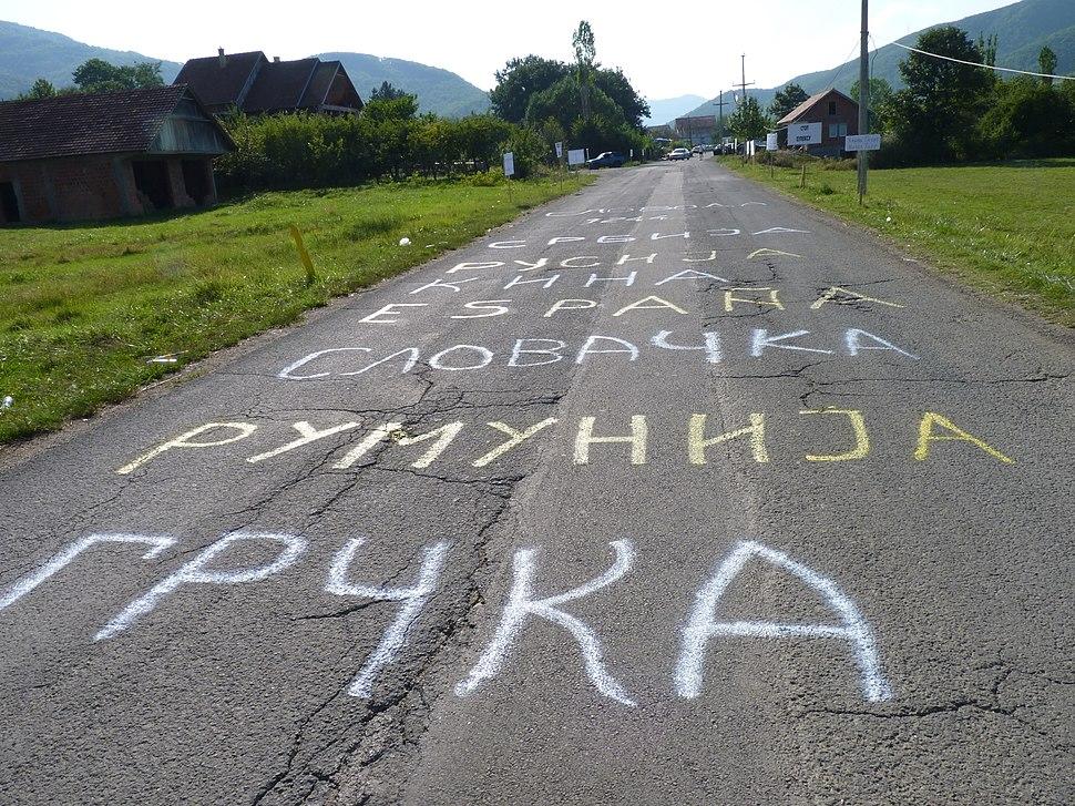 Zemlje na asfaltu u Zupču