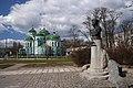 Zolotonosza Newirovskiemu 4074 71-104-0016.jpg