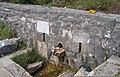 Zurim, voda u Gornjim Rsojevicima - panoramio.jpg