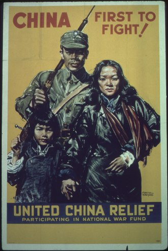 "China had been resisting the Japanese aggression since 1931. ""China-First to Fight - NARA - 513567.tif"