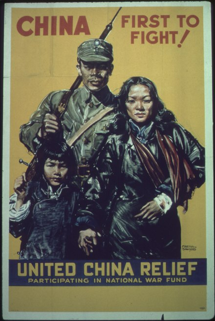 "China has been resisting the aggression of the Imperial Japan since 1931. ""China-First to Fight - NARA - 513567.tif"