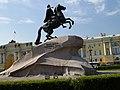 """""""The Bronze Horseman"""", Санкт-Петербург. Россию.""""Медный всадник"""" - panoramio.jpg"""