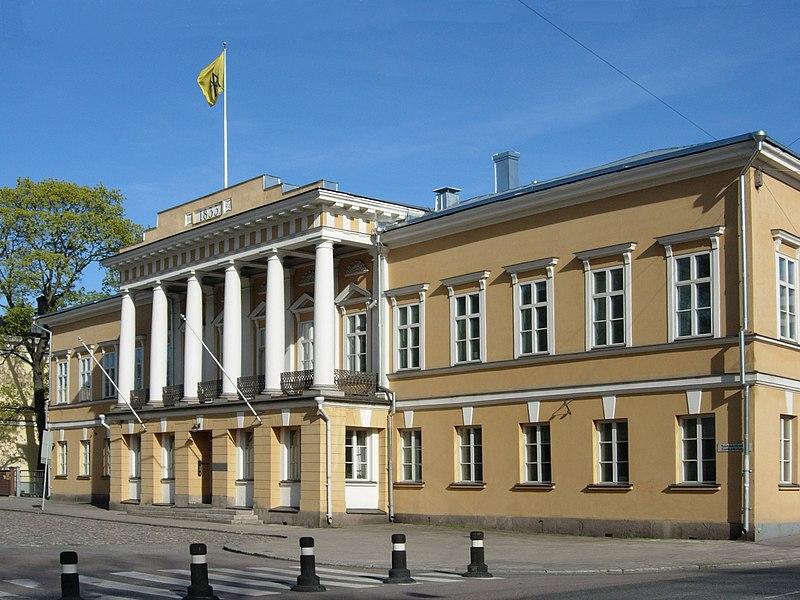File:Åbo Akademi main building.jpg