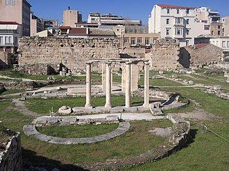 Hadrian's Library - Image: Βιβλιοθήκη Αδριανού 7983