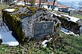 Јеврејско гробље - Вишеград 09.jpg