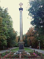 Александрийская колонна3