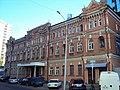 Баня купца Лихацкого , Краснодар, Russia 02.JPG