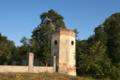 Башня 2 2 (Троицкое-Лобаново).tif