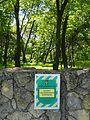 Ботанічний сад ХДУ.JPG