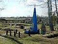 Братская могила в д. Будочка, Дятьковский район, Брянская область.jpg