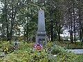 Братская могила советских воинов в деревне Малые Торошковичи.jpg