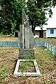 Братська могила жертв УБН, с. Воскодави.jpg