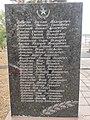 Братська могила фаміліі 6.jpg