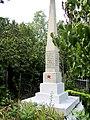 Братська могила червоноармійців та І. А. Назукіна 0895.jpg