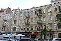 Будинок прибутковий Київ Руставелі Шота вул., 12.JPG