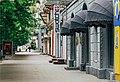 """Біля готелю """"Україна"""".jpg"""