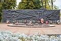 Валдай площадь Свободы памятник истории Братское кладбище советских воинов, погибших в борьбе с фашистами.jpg