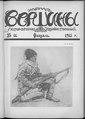 Вершины. Журнал литературно-художественный. №11. (1915).pdf
