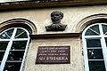 Винниченка вул., 24 DSC 0405.jpg