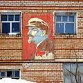 В.И.Ленин. Бичурино Озын-Ялан - panoramio.jpg